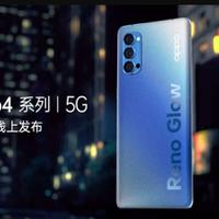 oppo-kembali-merilis-smartphone-reno-series