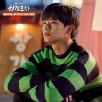 7-drama-korea-on-going-mei-2020-tetapkan-pilihanmu-nyok