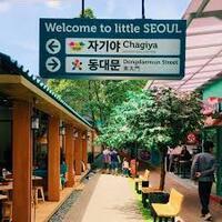 wisata-ala-korea-di-bandun