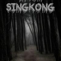 horor-story-daun-singkong