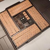 hermes-hadirkan-set-permainan-mahjong-seharga-613-juta-rupiah