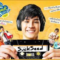 rekomendasi-film-thailand-comedy-romance-baper-parah