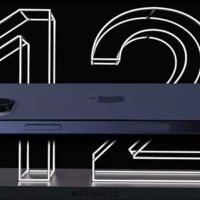 gak-ada-iphone-12-di-apple-event-terus-kapan-keluarnya