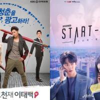 5-drama-korea-bercerita-tentang-membangun-sebuah-perusahaan-keren