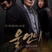 film-film-korea-ini-penontonnya-tak-sampai-1000-orang