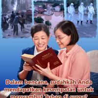 dalam-bencana-sudahkah-anda-mendapatkan-kesempatan-untuk-menyambut-tuhan-di-surga