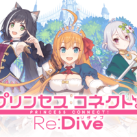 android-ios-princess-connect-re-dive