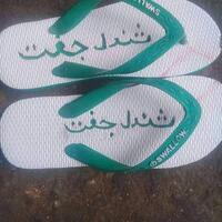 potret-bungkus-tempe-bertuliskan-bahasa-arab-bikin-warganet-terbelah