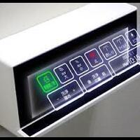 diupgrade-toilet-umum-di-jepang-bakal-pakai-tombol-hologram