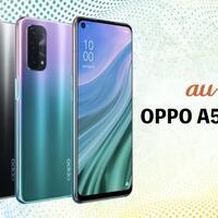 oppo-a54-5g-indonesia-review-harga-dan-spesifikasi-terbaru-pertama-rilis