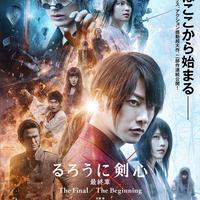 rurouni-kenshin-the-final---the-beginning-2021