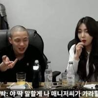 sudah-melecehkan-bintang-tamu-wanita-youtuber-korea-ini-tak-mau-minta-maaf