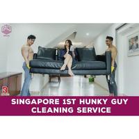 pelayanan-kebersihan-oleh-pria-berotot-hati-hati-jantung-kamu-copot-cuk
