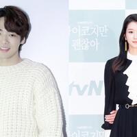 seo-ye-ji-dituduh-sebagai-mantan-pacar-kim-jung-hyun