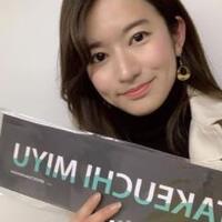 belum-sempat-debut-takeuchi-miyu--produce-48--keluar-dari-agensi-mystic-story