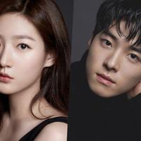 nam-da-reum--kim-saeron-dipastikan-bintangi-drama--excellent-shaman-ga-doo-shim
