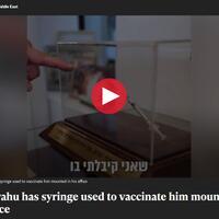 netanyahu-kita-bunuh-muslimin-dengan-vaksin
