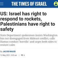 majelis-ulama-indonesia-tantang-as-bersikap-atas-serangan-brutal-israel-ke-palestina