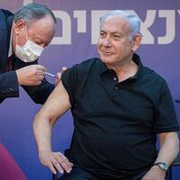 pm-israel-pastikan-bakal-terus-gempur-gaza