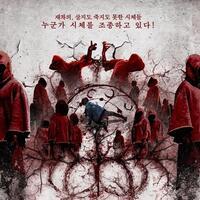 film-39the-cursed39-umumkan-tanggal-penayangan-resmi