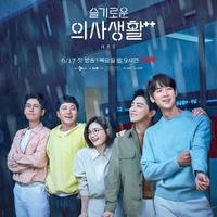 episode-pertama-hospital-playlist-2-catat-rating-tinggi