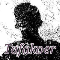tentang-tafakoer-channel-youtube-spesialis-review-produk