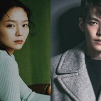 esom-dan-kim-woo-bin-kemungkinan-bakal-reuni-di-drama-baru-setelah-10-tahun