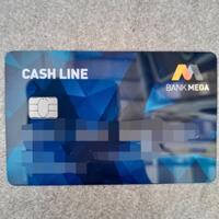 diskusi-plus-minus-kiat--share-mengenai-kartu-kredit---part-13