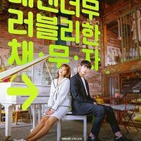 5-drama-korea-bertema-musik