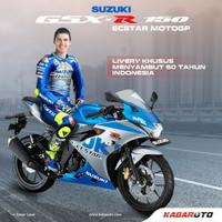 suzuki-hadirkan-gsx-r-150-motogp-edition-lebih-stylish