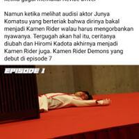 2021-2022-kamen-rider-kamen-rider-revice