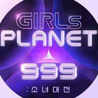 lineup-member-kep1er-girlband-baru-mnet-girls-planet-999