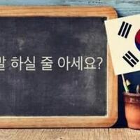 sharing-apa-aja-tentang-korea