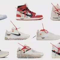 sneaker-aneh-dengan-harga-yang-fantatis