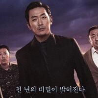 4-fakta-menarik-tentang-film-korea---along-with-the-gods-the-last-49-days