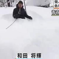 kocak-reporter-berita-jepang-ini-ketahuan-bikin-berita-hoax-tentang-hujan-salju