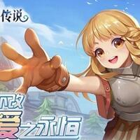 android-ios-ragnarok-love-at-first-sight-cn---ragnarok-origin-kr
