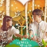 extraordinary-you-apa-sebabnya-drama-korea-ini-begitu-hits-simak-5-alasannya-yuk