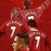 pemain-ini-siap-patahkan-kutukan-nomor-7-di-man-united