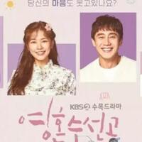5-drama-korea-on-going-april-mei-yang-oke-punya-simak-kuy-untuk-alternatif-hiburan