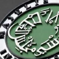 mui-akan-panggil-dubes-prancis-terkait-penerbitan-ulang-kartun-nabi-muhammad