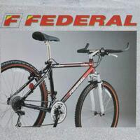 sejarah-sepeda-federal-di-indonesia