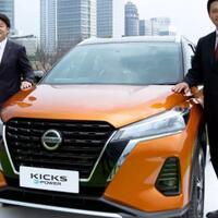melihat-mobil-listrik-termurah-di-indonesia-hanya-400-jutaan-kalian-minat