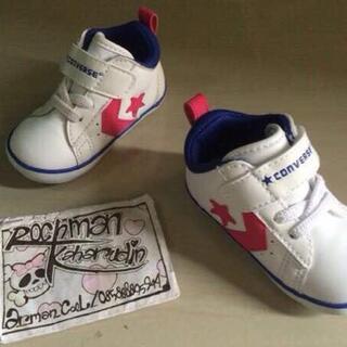 Sepatu Converse Starplayer White Pearl b9b541224c