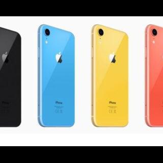 iphone XR 256GB garansi Resmi Ibox bisa Cicilan Tanpa kartu kredit proses 3  menit c2a469b928