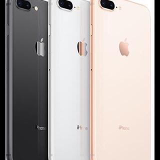 iphone 8 Plus 64GB Garansi Resmi Ibox bisa cicilan tanpa kartu kredit  proses 3 mnt 9e92fb21da