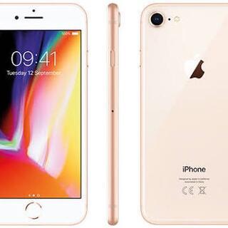 iphone 8 64GB Garansi Resmi Ibox bisa Cicilan Tnpa Kartu Kredit proses  cepat 3 menit 1eb7d48524