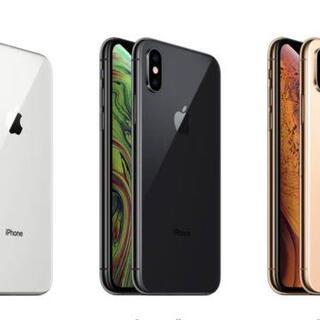 iphone XS MAX 64GB garansi Resmi Ibox bisa cicilan tanpa kartu kredit proses  3mnt f3d01bb4e9