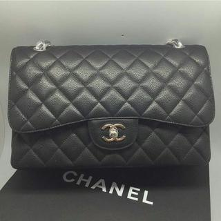 JUAL TAS CHANEL JUMBO CAVIAR 30CM DOUBLE FLAP WITH BOX MIRROR QUALITY 01927b4e19