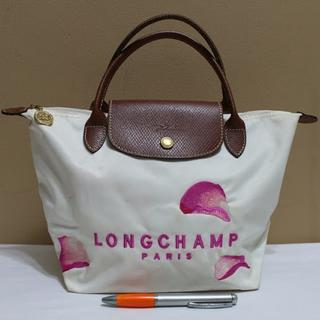 Tas branded LONGCHAMP LC207 Type S Orchid second bekas original asli f73d9eb420